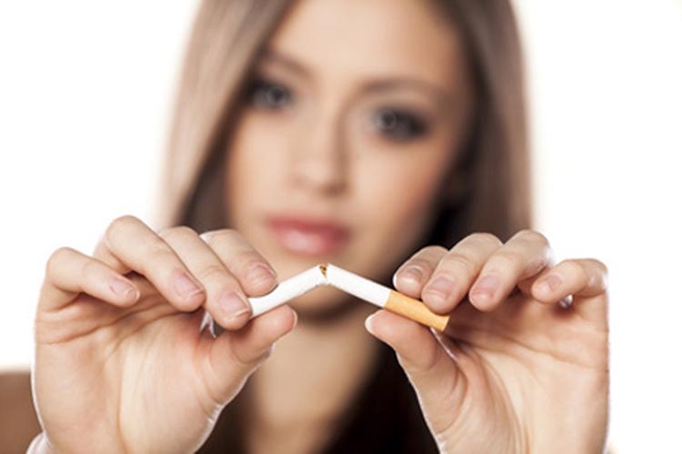 Ziban del fumar