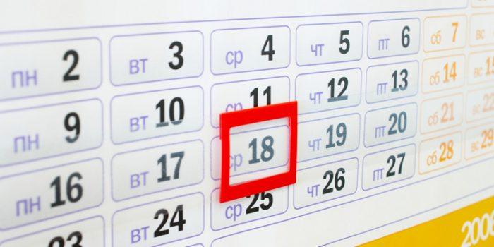 Eficacia y recomendaciones para usar el método del calendario.