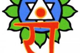 cuarto-chakra