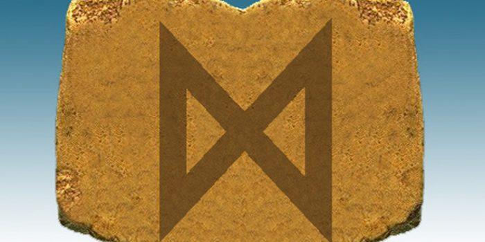 Significado adivinatorio de la runa Dagaz
