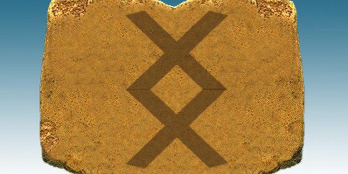Significado adivinatorio de la runa Inguz