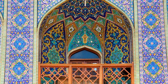 Características del horóscopo Árabe